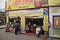Saudip Prakashak Stall - 40th International Kolkata Book Fair - Milan Mela Complex - Kolkata 2016-02-02 0490.JPG