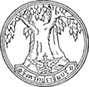 Official seal of Prachinburi
