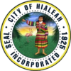 City of Hialeah官方圖章