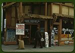Seed and feed store1a34282v.jpg