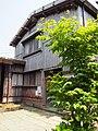 Seikuro house.jpg