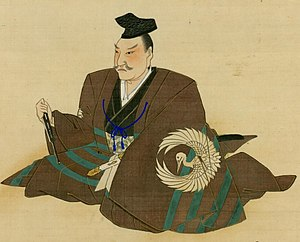 Seki Takakazu - Seki Takakazu (Seki Kōwa)