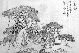 Gazu Hyakki Yagyō - Image: Sekien Kodama