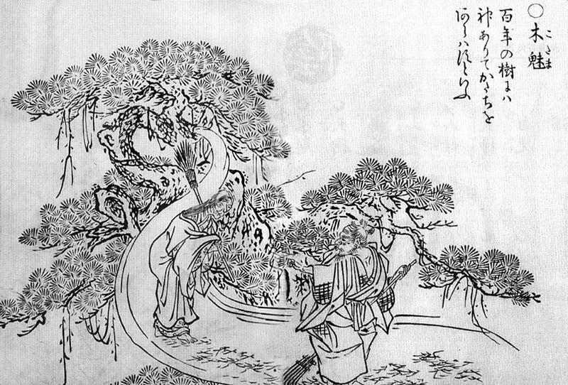 Cultura Japonesa - Bestiario Japones