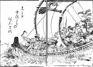 Gazu Hyakki Tsurezure Bukuro - Image: Sekien Takarabune 1