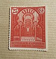 Sello II República, edifil 607, 1931.jpg