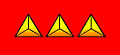Senior Private rank insignia (ROC, NRA).jpg