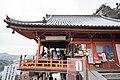 Senkouji Temple, Onomichi City; November 2018 (05).jpg