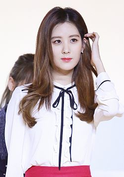 Seohyun at Kakao Talk The Game in January 2016 02.jpg