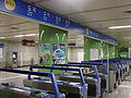 Seolleung station K215 ticket gate 20090614.jpg