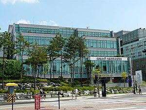 Seoul National University Hospital 2014 038.jpg