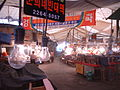 Seoul market sunday morning.jpg