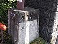 Setoharabashi bridge kyu igusagawa.jpg