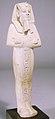 Shabti of Merneptah MET 26.7.1451 03.jpg
