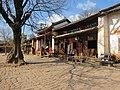 Shaxi Village - panoramio.jpg