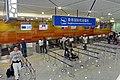 Shekou Cruise Center Shenzhen China (36790477981).jpg