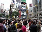A view of Shibuya crossing, an example of Tokyo's often crowded streets.