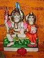 Shivaparvati.jpg