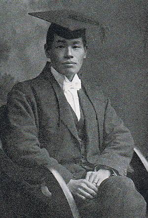 Shizuichi Tanaka - Captain Shizuichi Tanaka as a student of Oxford University, 1920