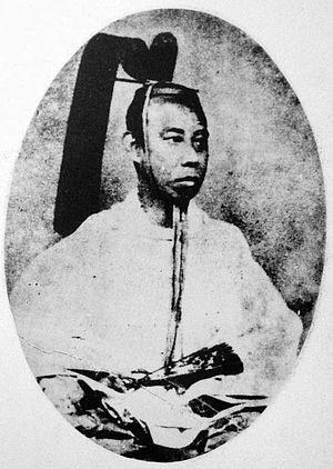 Matsudaira Yoshinaga - Matsudaira Yoshinaga