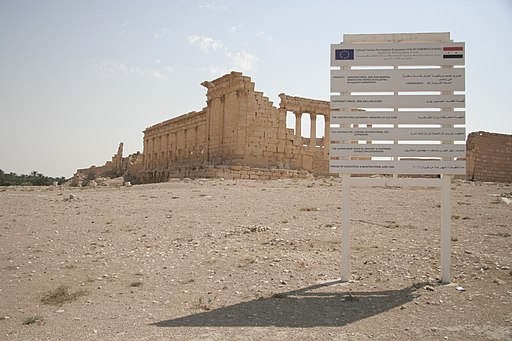 Sign of European Union funds, Palmyra
