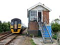 Signal Box, Bellwater Junction - geograph.org.uk - 445992.jpg