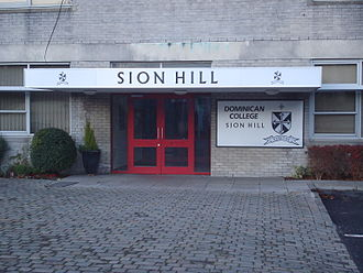 Dominican College Sion Hill - Sion Hill school entrance