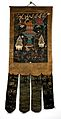 Six-handed Mahakala's attributes in a Rgyan Tshogs banner Wellcome L0020541.jpg