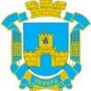 Coat of arms of Сквира