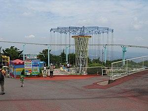 Skyland IKOMA2.jpg
