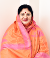 Smt. Amrita Rawat Official Display Image.png