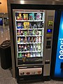 Snack vending machine, with more drinks (40242836790).jpg