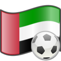 Soccer the United Arab Emirates.png