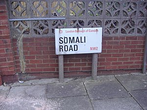English: Sign on Somali Road in the London Bor...