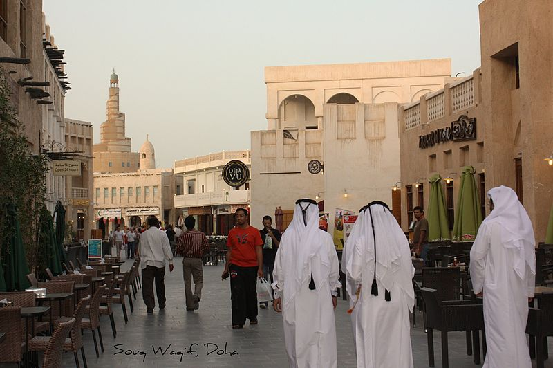 File:Souq Waqif with Qataris in foreground.jpg