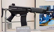 South Korean K1 carbine No.1 2.jpg