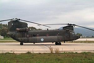 Special Forces Chinook Greek Army Megara 3.jpg