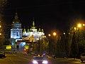 St. Michael's Golden-Domed Monastery in Kiev 04.JPG