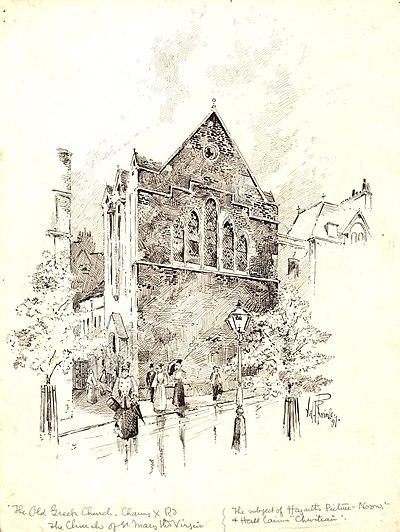 Εκκλησία της Παρθένου Μαρίας (Τσάρινγκ Κρος, Λονδίνο)