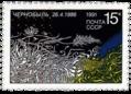 Stamp-ussr1991 chernobyl.png