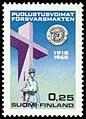Stamp 1968- Finnish army and the hero of the deceased.jpg