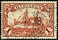 Stamp Mariana Islands 1901 1m.jpg