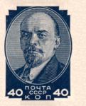Stamp Soviet Union 1936 CPA559Б.png