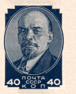 Stamp Soviet Union 1936 CPA559Б.png