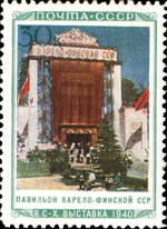Stamp Soviet Union 1940 CPA765.png