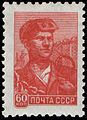 Stamp Soviet Union 1959 2222.jpg