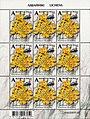 Stamp of Belarus - 2019 - Colnect 911336 - Common Orange Lichen Xanthoria parietina.jpeg