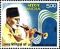 Stamp of India - 2008 - Colnect 157988 - Bismillah Khan.jpeg