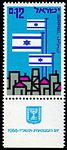 Stamp of Israel - Independence day 1966 a.jpg