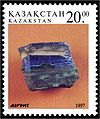Stamp of Kazakhstan 189.jpg